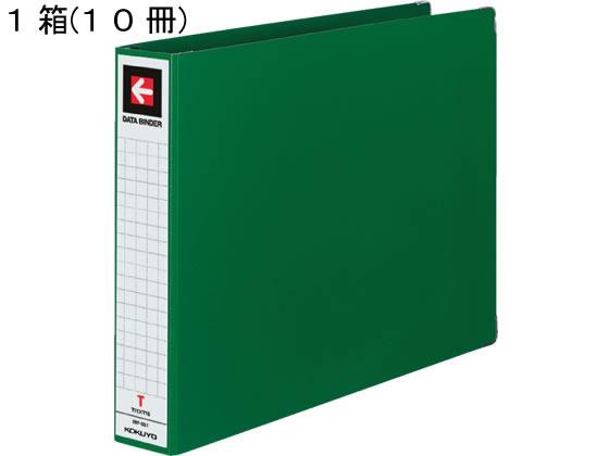 コクヨ/データバインダー T型とじ具 T11×Y15緑10冊/EBT-551G