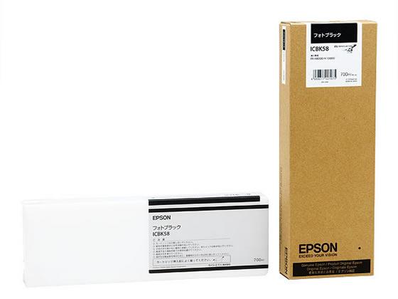 エプソン/インクカートリッジ フォトブラック 700ml/ICBK58