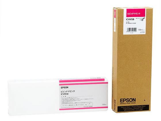 エプソン/インクカートリッジ ビビッドマゼンタ 700ml/ICVM58