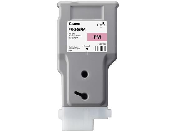 キヤノン/インクタンク 顔料フォトマゼンタ PFI-206 PM/5308B001