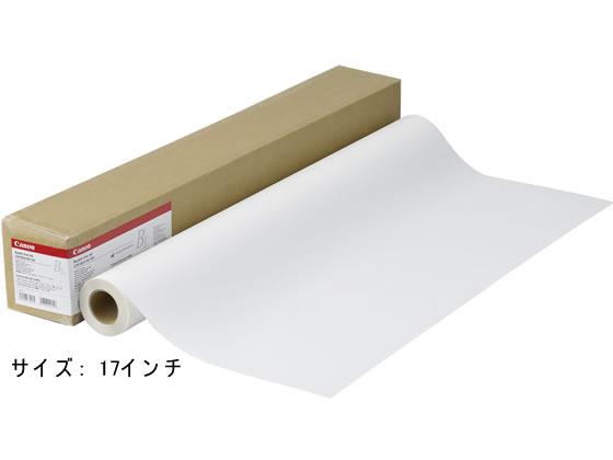 キヤノン/バックライトフィルムHG/LFM-BLH/17/164[9125A008]