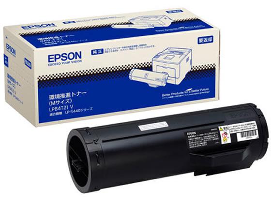 エプソン/環境推進トナー ETカートリッジ/LPB4T21V