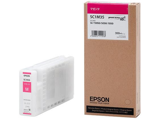 エプソン/インクカートリッジ マゼンタ/SC1M35