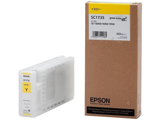 エプソン/インクカートリッジ イエロー/SC1Y35