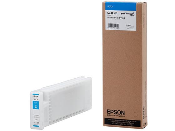 エプソン/インクカートリッジ シアン/SC1C70