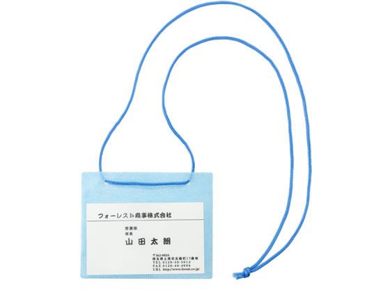 税込1万円以上で送料無料 ソニック 超激安 公式通販 カラーイベント名札 名刺サイズ 50枚入 青 VN-849-B