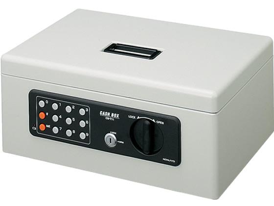 コクヨ/手提げ金庫(テンキー付)A4 ライトグレー/CB-T11M