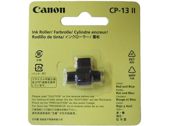 税込1万円以上で送料無料 キヤノン 優先配送 プリンター電卓用インクローラー CP-132 5166B001 物品