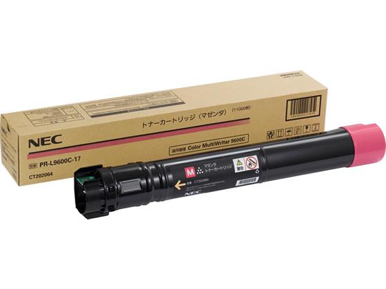 NEC/大容量トナーカートリッジ マゼンタ/PR-L9600C-17