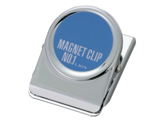 税込1万円以上で送料無料 ライオン お金を節約 マグネットクリップ 大人気! ブルー 873-20 大