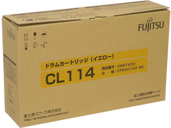 富士通/CL114 ドラムカートリッジ イエロー/0897420