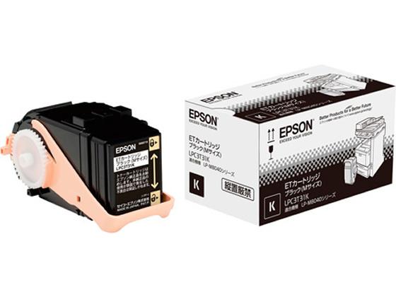 エプソン/ETカートリッジ ブラック/LPC3T31K