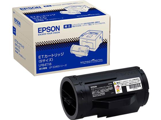 エプソン/ETカートリッジ ブラック Sサイズ/LPB4T18