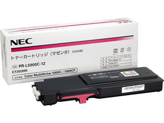 NEC/トナーカートリッジ マゼンタ/PR-L5900C-12