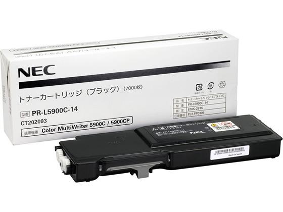 NEC/トナーカートリッジ ブラック/PR-L5900C-14