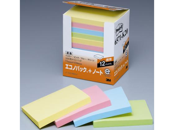 税込1万円以上で送料無料 3M 正規品 ポスト イット エコノパック ノート 4色ミックス 12冊 6571-K20 正規品