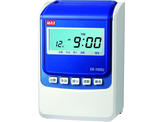 マックス/タイムレコーダ 電波時計なし ER-110SU/ER90718