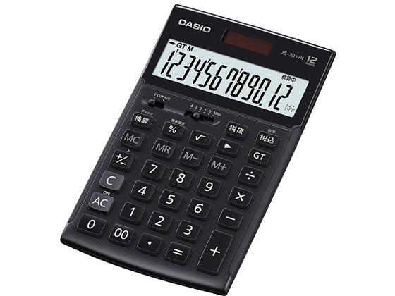 カシオ/本格実務電卓 検算タイプ/JS-20WK-MBK-N