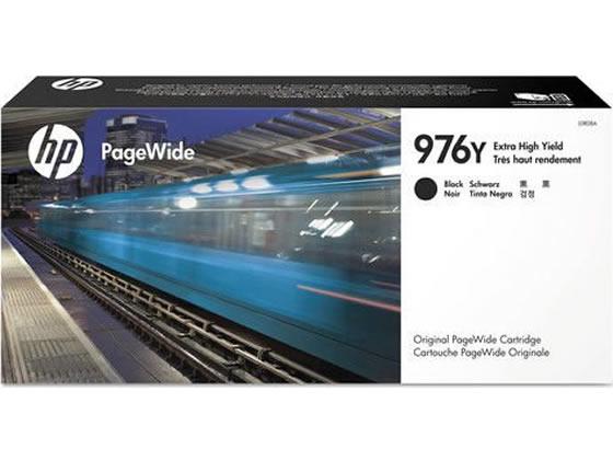 HP/976Y インクカートリッジ(増量) ブラック/L0R08A