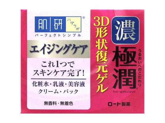 ロート製薬/肌研 極潤3D形状復元ゲル 100g
