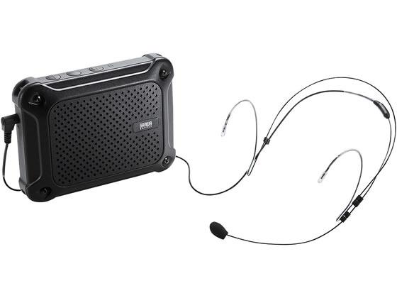 サンワサプライ/防水ハンズフリー拡声器スピーカー/MM-SPAMP6