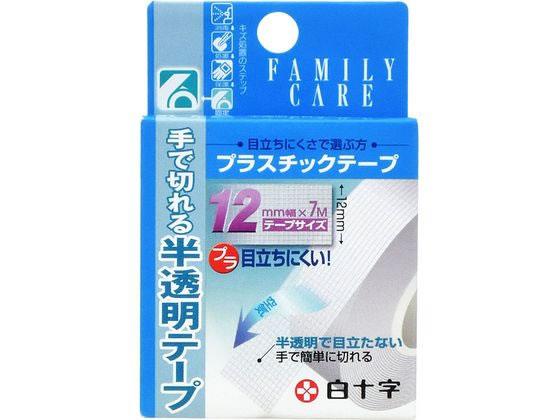 税込1万円以上で送料無料 白十字 FC 期間限定送料無料 プラスチックテープ 12mm×7m SALE開催中