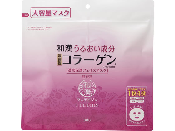 【税込1万円以上で送料無料】 pdc/ワンデビジン 濃密保潤フェイスマスク 45枚