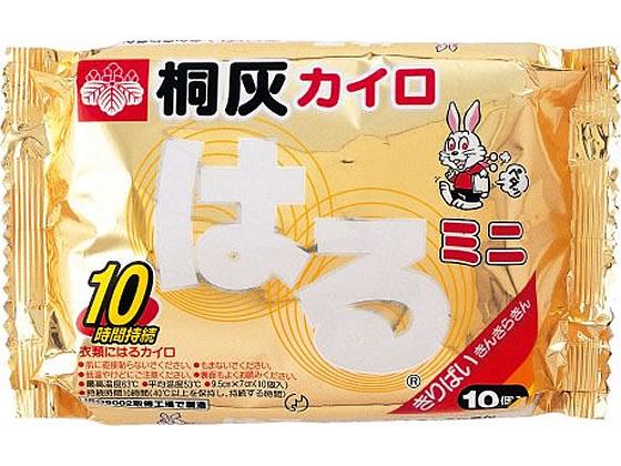 税込1万円以上で送料無料 桐灰化学 桐灰カイロ 10個入 はるミニ NEW ARRIVAL 特価キャンペーン