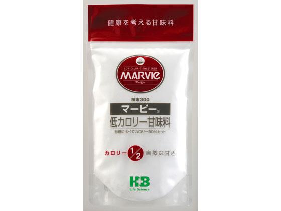 在庫一掃 税込1万円以上で送料無料 マービー 甘味料粉末300g 販売