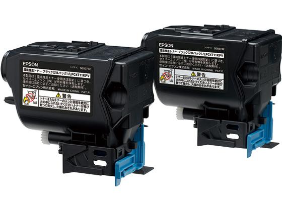 エプソン/環境推進トナー ブラック2本パック/LPC4T11KPV