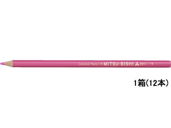 税込1万円以上で送料無料 三菱鉛筆 色鉛筆 新発売 K880 大幅値下げランキング 単色 12本 K880.13 ももいろ