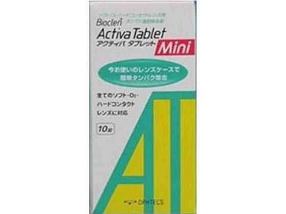 激安通販販売 税込1万円以上で送料無料 オフテクス 至高 バイオクレン アクティバタブレットミニ 10錠
