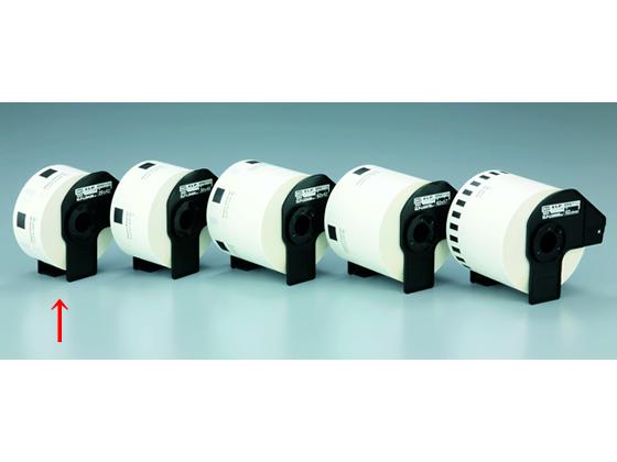 税込1万円以上で送料無料 マックス 感熱紙ラベル ELP-L2942N-15 倉庫 IL90036 販売期間 限定のお得なタイムセール 幅29×ピッチ42