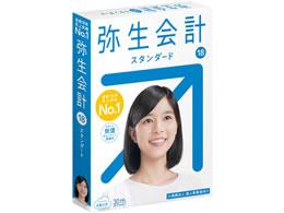 弥生/弥生会計18スタンダード通常版/YTAL0001