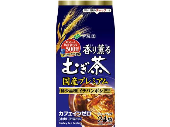 税込1万円以上で送料無料 伊藤園 新作販売 香り薫るむぎ茶 国産プレミアム 24バッグ ティーバッグ 格安 価格でご提供いたします