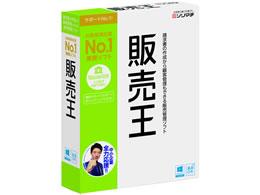 ソリマチ/販売王19消費税改正対応版