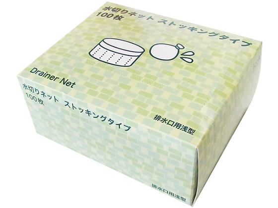 税込1万円以上で送料無料 今村紙工 水きりストッキング浅型100枚 訳あり商品 国内在庫 MZB-100