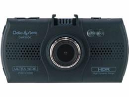 データシステム/ドライブレコーダー/DVR3000