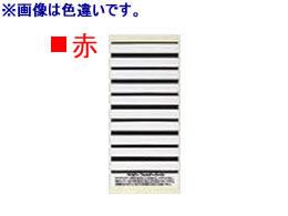 ファイルボックス関連 【×20セット】 1パック フォルダーラベルワープロ対応 OL-1 86×38mm (50片) (まとめ) 青 ライオン事務器