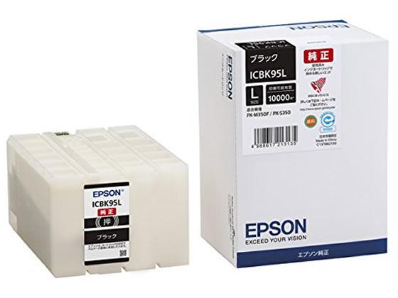 エプソン/インクカートリッジ L ブラック/ICBK95L