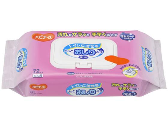 【税込1万円以上で送料無料】 ピジョン/トイレに流せるパッとおしりふき 72枚