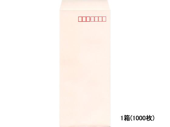 【税込1万円以上で送料無料】 長4フレッシュトーン封筒 ピンク 1000枚/N4S-532