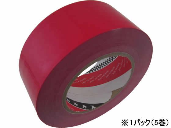 寺岡製作所/脱塩ビ ラインテープ 50mm×50m 赤 5巻/No.365