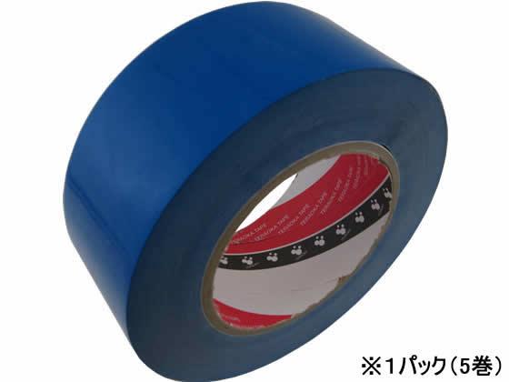 寺岡製作所/脱塩ビ ラインテープ 50mm×50m 青 5巻/No.365