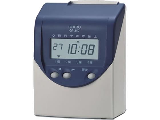 セイコープレシジョン/タイムレコーダー/QR-340