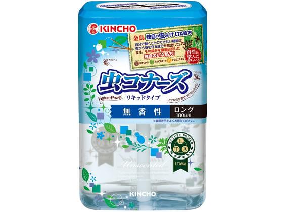 税込1万円以上で送料無料 実物 金鳥 未使用品 虫コナーズ リキッドタイプ180日 無香料