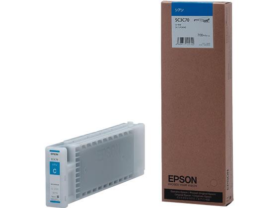 エプソン/インクカートリッジ シアン/SC3C70