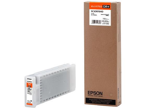 エプソン/インクカートリッジ オレンジプラス/SC3OR70HD