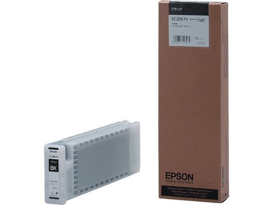 エプソン/インクカートリッジ ブラック/SC2BK70
