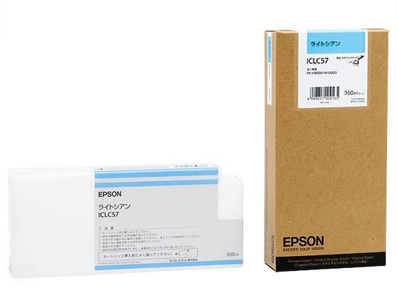 エプソン/インクカートリッジ ライトシアン 350ml/ICLC57